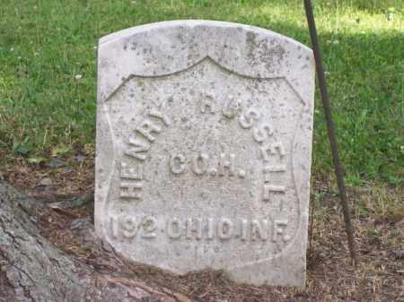 RUSSELL, HENRY H. - Hancock County, Ohio | HENRY H. RUSSELL - Ohio Gravestone Photos