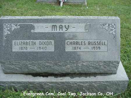 MAY, CHARLES - Jackson County, Ohio | CHARLES MAY - Ohio Gravestone Photos