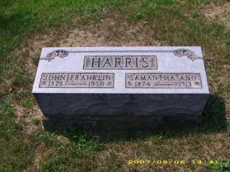 HOWELL HARRIS, SAMANTHA ANN - Meigs County, Ohio | SAMANTHA ANN HOWELL HARRIS - Ohio Gravestone Photos