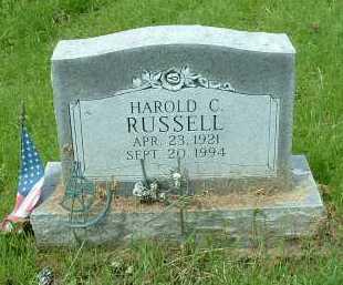 RUSSELL, HAROLD C. - Meigs County, Ohio | HAROLD C. RUSSELL - Ohio Gravestone Photos