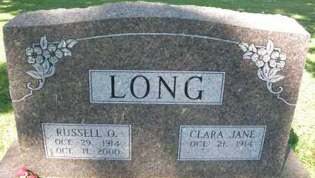 LONG, RUSSELL O. - Montgomery County, Ohio | RUSSELL O. LONG - Ohio Gravestone Photos