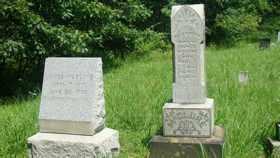 MCCLURE, ELIZABETH - Muskingum County, Ohio | ELIZABETH MCCLURE - Ohio Gravestone Photos
