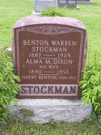 STOCKMAN, HARRY BENTON - Ross County, Ohio   HARRY BENTON STOCKMAN - Ohio Gravestone Photos
