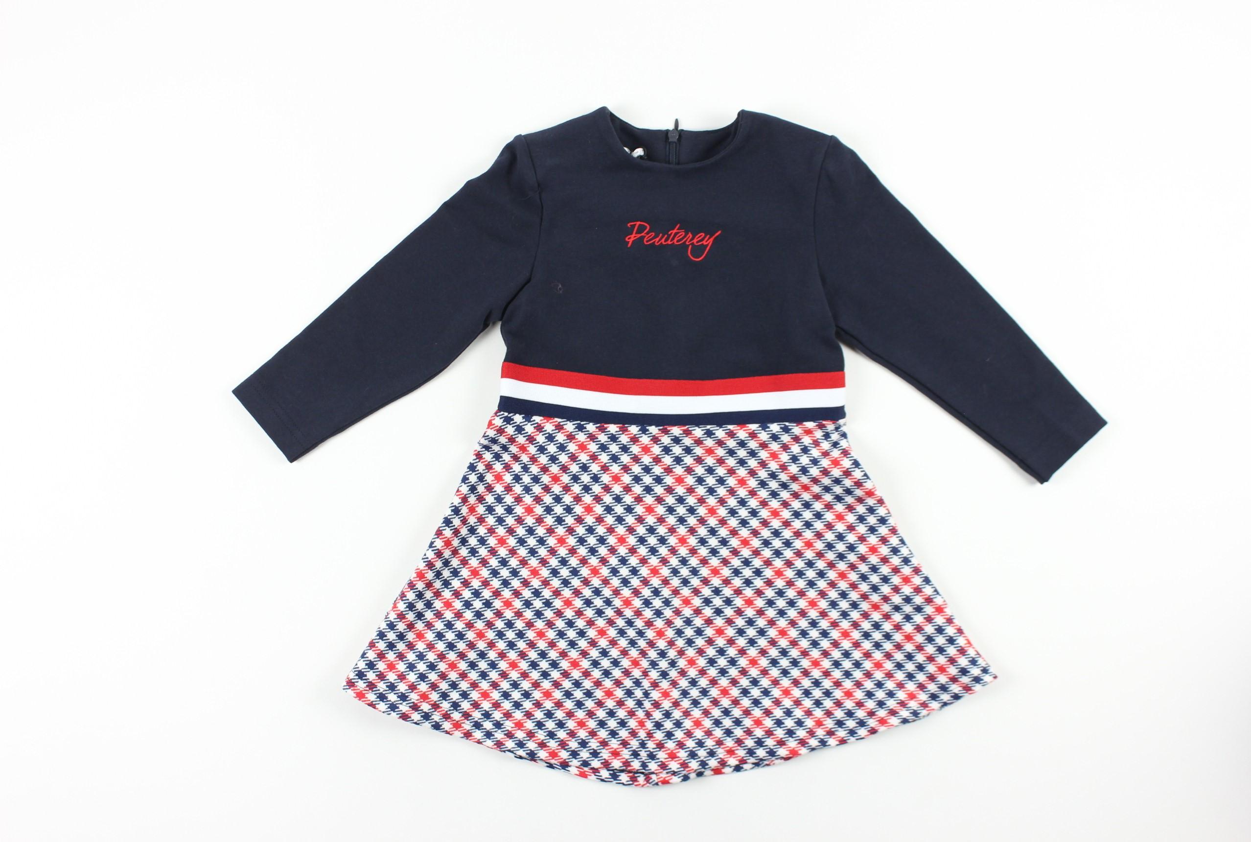 VESTITO BABY PEUTEREY PEUTEREY | Vestito | PTG105500