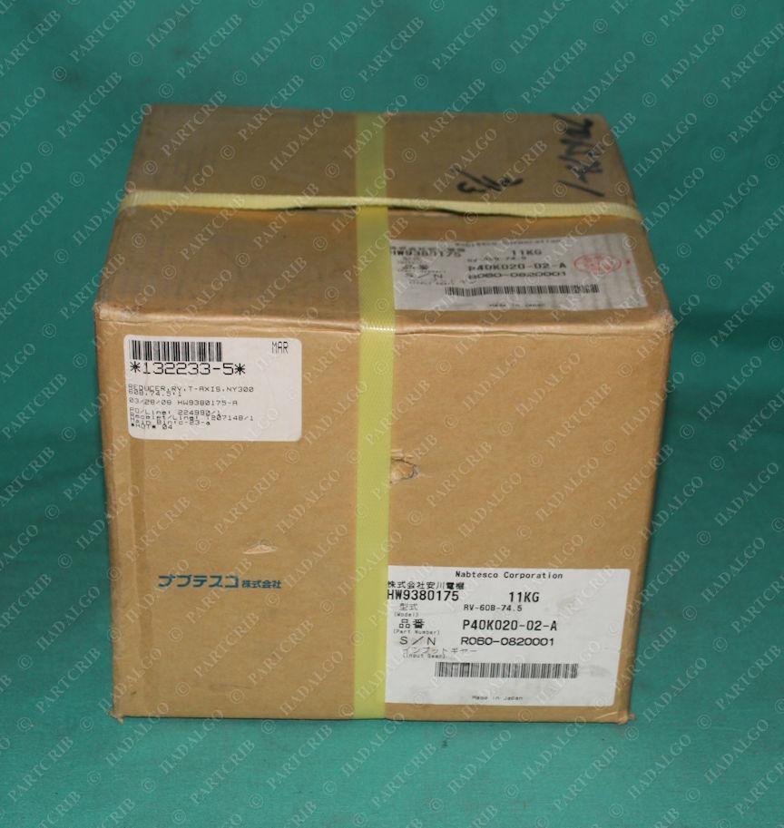 Motoman, HW9380175, RV-60B-74.5, HW9380175-A RV Gear Reducer T-Axis NY300