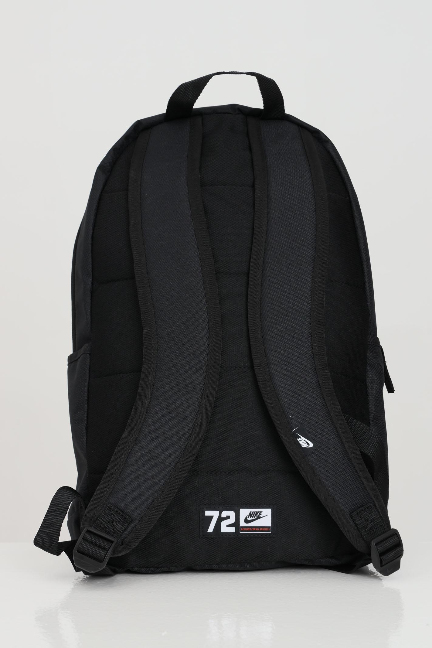 Zaino sportswear in tinta unita con tracolle regolabili NIKE | Zaini | BA5876082