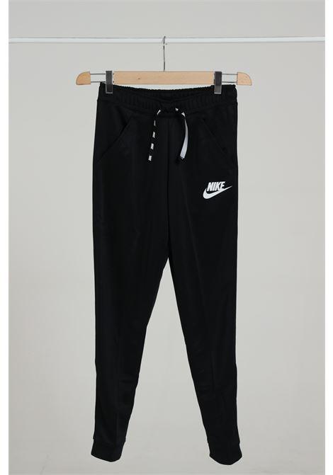 NIKE | Pants | CU9167010