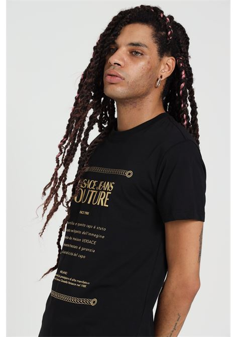 VERSACE JEANS COUTURE | T-shirt | B3GZA7TF30319K42