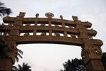 Ornate Gate - Public Domain Pictures