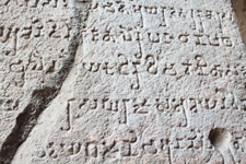 Cave Scrolls - Public Domain Pictures