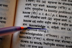 Knowledge Dictionary - Public Domain Pictures