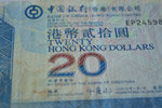 Hong Kong Dollars - Public Domain Pictures