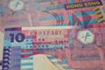 Hongkong Currency - Public Domain Pictures