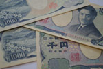2413-japan-currency-note - Public Domain Pictures