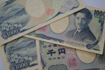Japanese Yen 1000 - Public Domain Pictures