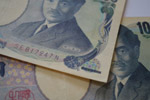 Japanese Yen - Public Domain Pictures