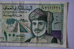 Oman Currency Note - Public Domain Pictures
