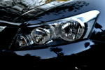 Car Headlights - Public Domain Pictures