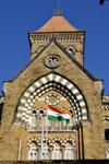 Indian Flag On Official Building - Public Domain Pictures