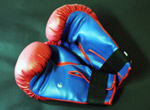 Boxing Gloves - Public Domain Pictures