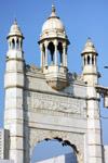 Minaret - Public Domain Pictures