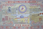 Oman Bank Note - Public Domain Pictures