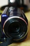 Camera Lens - Public Domain Pictures