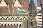 India Flag Building - Public Domain Pictures