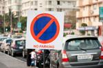 No Parking Rule Sign - Public Domain Pictures