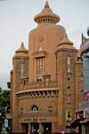 Bhartiya Vidya Bhavan Mumbai - Public Domain Pictures
