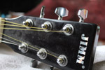 Guitar Strings - Public Domain Pictures