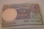 One Rupee Note India Front - Public Domain Pictures