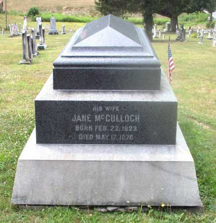 MCCULLOCH WILSON, JANE - Juniata County, Pennsylvania | JANE MCCULLOCH WILSON - Pennsylvania Gravestone Photos