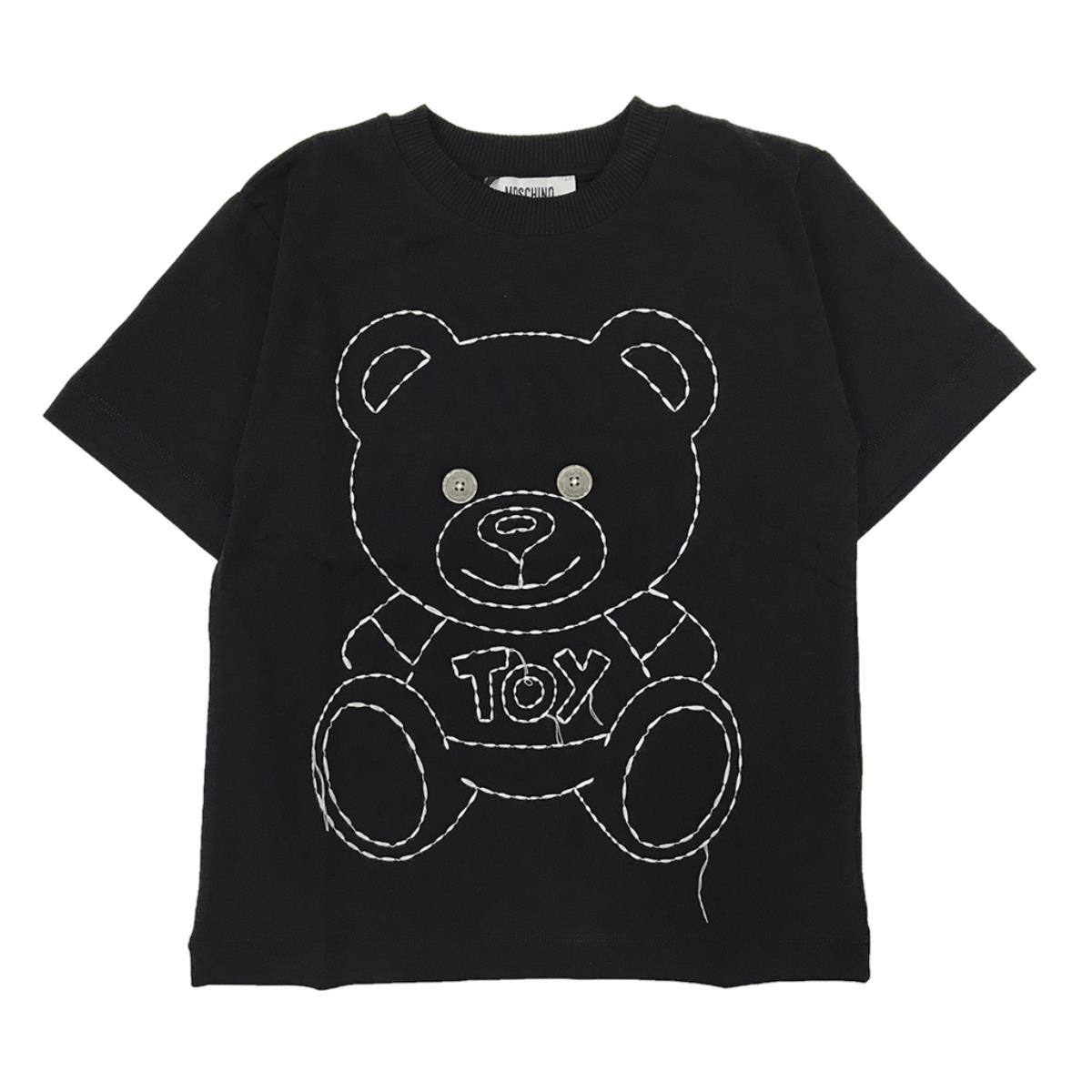 b2b8b0bf HOME / CATEGORIES GIRL / CLOTHING / MAXI T-SHIRT / EMBROIDERED CHILD'S T- SHIRT /