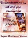 Oil and gas are often said to be the nerve of life in our country. This is true when we consider the economy of the United Arab Emirates. The oil and gas sector provides around a third of the UAE's Gross National. PowerPoint PPT Presentation