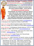 NJ/NY Discourses on Hinduism PowerPoint PPT Presentation
