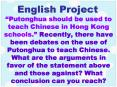 English Project PowerPoint PPT Presentation