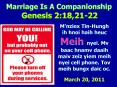 Marriage Is A Companionship PowerPoint PPT Presentation