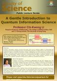 Please visit www.hku.hk/science/quantum for seat reservation. PowerPoint PPT Presentation