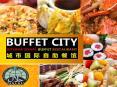 BuffetCity - International Buffet Resturant PowerPoint PPT Presentation