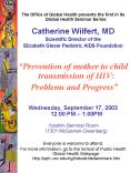 The Office of Global Health presents the first in its Global Health Seminar Series: PowerPoint PPT Presentation