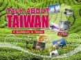 Popular Attractions in Taiwan PowerPoint PPT Presentation