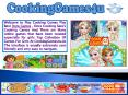 Girls Cooking Games PowerPoint PPT Presentation