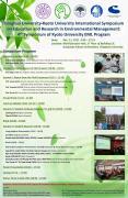 Tsinghua University-Kyoto University International Symposium PowerPoint PPT Presentation