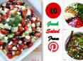 10 Simply Delicious Greek Salad Collection from Pinterest PowerPoint PPT Presentation