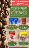 Use Our Pouch For Coffee Packaging PowerPoint PPT Presentation
