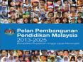 Pelan Strategik KPM PowerPoint PPT Presentation