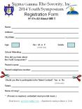 Sigma Gamma Rho Sorority, Inc 2014 Youth Symposium Registration Form PowerPoint PPT Presentation