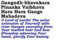 Gangodh-bhavakara Pinaaka Vaibhava Hara Hara Gange Mahadeva O Lord of Lords! The outer extension of Yourself with river Ganges emerging from Your matted hair and bow (Pinaaka) adorning Your hand, glorify Your beauty PowerPoint PPT Presentation