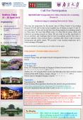 This year, the symposium for the special issue of China Journal of Accounting Research (CJAR) will be held in the beautiful city of Suzhou on April 25 and 26. As researchers in China and abroad have been doing empirical accounting research on China PowerPoint PPT Presentation